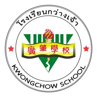 Kwong Siew Association of Thailand