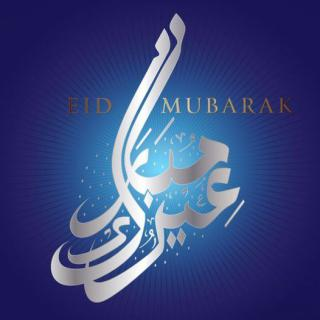 Arafat & Eid holiday from August 31st - September 5th.  Students return on September 6th inshallah