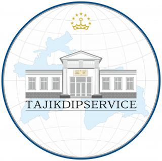 Tajik Diplomatic Sevices